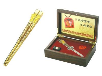 金筷子(24K)