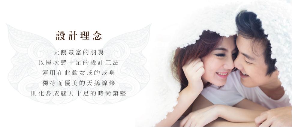 2016七夕情人節